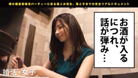 【プレステージプレミアム】婚活女子12 瀬良えま 25歳 アパレル店員 6