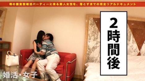 【プレステージプレミアム】婚活女子12 瀬良えま 25歳 アパレル店員 7