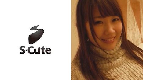 【S-CUTE】sakura ダイナマイトボディ