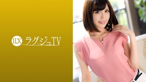 【ラグジュTV】ラグジュTV 960 久我まなか 29歳 デザインコンサルタント 1