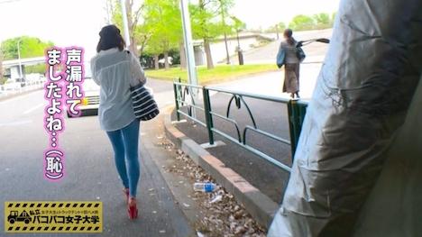 【プレステージプレミアム】私立パコパコ女子大学 女子大生とトラックテントで即ハメ旅 Report 051 ゆな 20歳 女子大生(法学部2年) 19