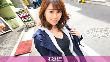 【ナンパTV】マジ軟派、初撮。 1106 奈々未 23歳 フィットネスクラブのインストラクター 1