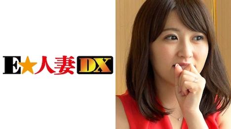 【E★人妻DX】かすみさん (34)