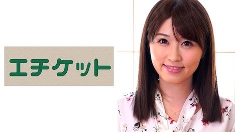 【エチケット】義母ゆな 29歳