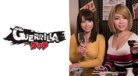 【ゲリラ】いろはさん (22)ゆなさん (24)