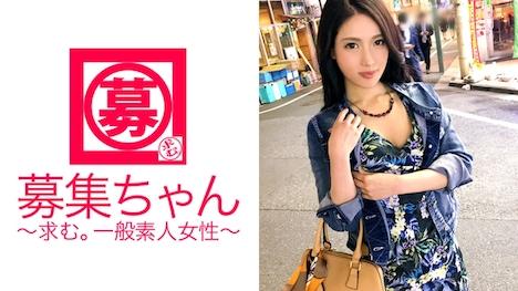 【ARA】【女盛り】25歳【会社員】あんなちゃん参上! あんな 25歳 OL 1