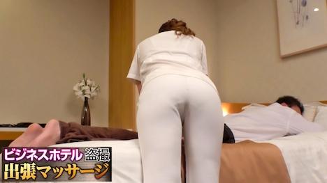 【プレステージプレミアム】ビジネスホテル盗撮出張マッサージ 002号室 五月女さん 23歳 2