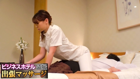 【プレステージプレミアム】ビジネスホテル盗撮出張マッサージ 002号室 五月女さん 23歳 3