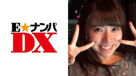 【E★ナンパDX】【ガチな素人】ゆうこさん 23歳 Eカップ ショップ店員