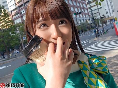 【新作】シロウト制服美人 16 初美りん 1