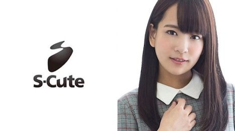【S-CUTE】mikako ツンデレパイパン美少女