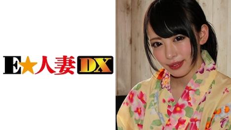 【E★人妻DX】くみさん 28歳 2