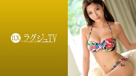 【ラグジュTV】ラグジュTV 963 長谷川瑞穂 23歳 旅行会社勤務 1