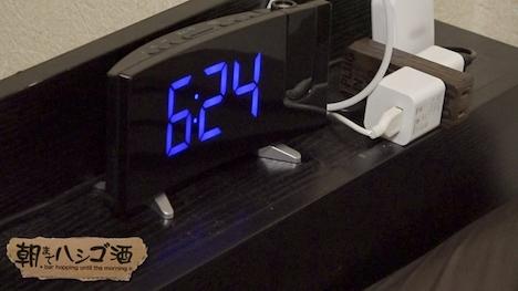 【プレステージプレミアム】朝までハシゴ酒 23 in 恵比寿駅周辺 まいちゃん 22歳 お弁当屋さん 24