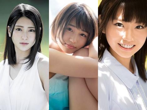 【画像】これが今年の3大アダルト女優だけどどう思う?【本庄鈴】【唯井まひろ】【河北彩花】