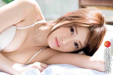 【速報】素人AV出演がバレた元国民的アイドルが「水嶋那奈」に改名してAVデビュー!! 8
