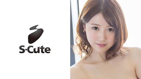 【S-CUTE】moe スレンダー美人