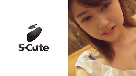 【S-CUTE】moe 引き締まった美体 1