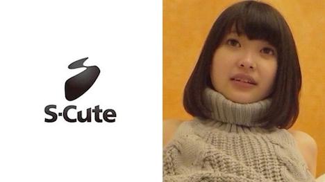 【S-CUTE】aya ロリ系美少女 1