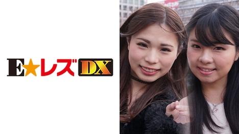 【E★レズDX】りお 23歳 まり 23歳