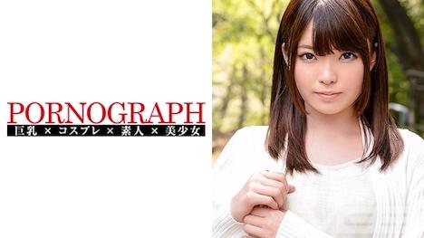 【PORNOGRAPH】ゆい