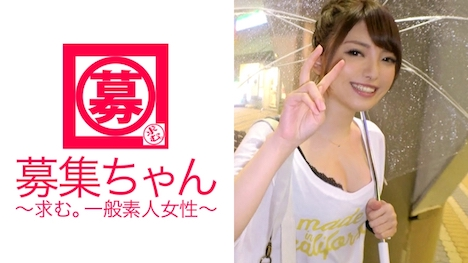 【ARA】【性活保護】21歳【ボンビー学生】のあちゃん参上! のあ 21歳 大学生(居酒屋アルバイト) 1