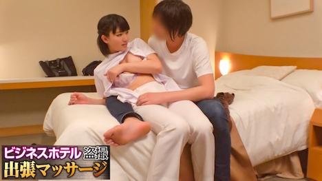 【プレステージプレミアム】ビジネスホテル盗撮出張マッサージ 003号室 西原さん 24歳 5
