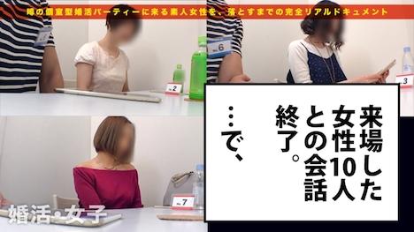 【プレステージプレミアム】婚活女子13 五月りんさん 29歳 某保険会社営業 3