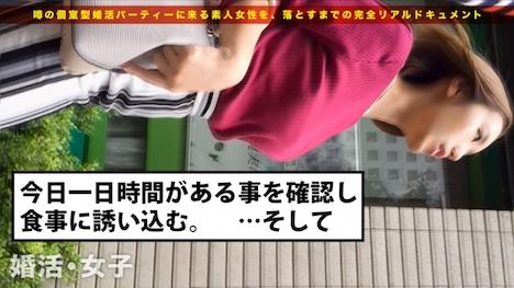 【プレステージプレミアム】婚活女子13 五月りんさん 29歳 某保険会社営業 5