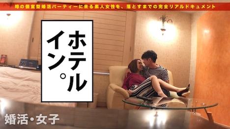 【プレステージプレミアム】婚活女子13 五月りんさん 29歳 某保険会社営業 6