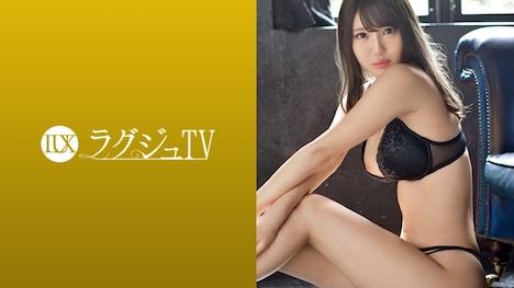【ラグジュTV】ラグジュTV 965 黒川サリナ 23歳 AV女優 1