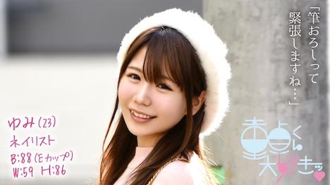 【童貞くん大好きッ】ゆみ 1