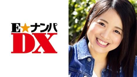 【E★ナンパDX】あずささん 23歳 Eカップ歯科助手