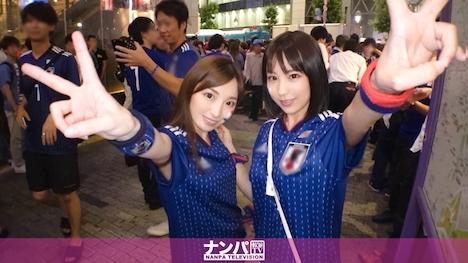 【ナンパTV】【ワールドカップ観戦ナンパ!】サッカー日本代表、初戦勝利の熱狂にかこつけて、観戦に訪れたモデル級美女サポーター2人に声をかけ、ホテルで美酒に酔い、興奮冷めやらぬまま、激イキ絶頂4P乱交セックス! はるら 22歳 アパレル大手企業のパタンナー : みれい 22歳 アパレル大手企業の商品管理 1