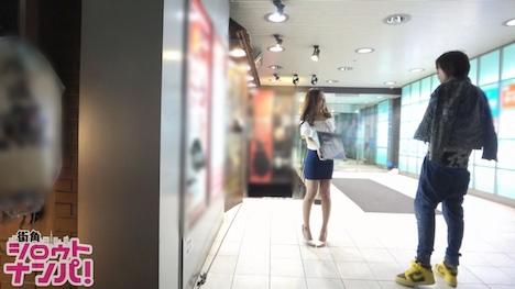 【プレステージプレミアム】■「出会いってSEXの始まりでしょ♪」■ あかり 21歳 大学生 2
