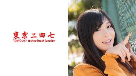 【Tokyo247】まいり