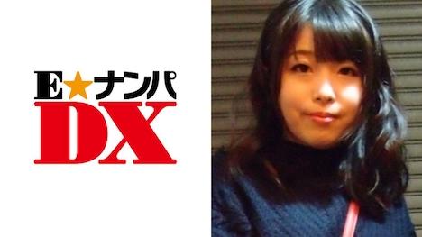 【E★ナンパDX】みさとさん 20歳 色白Fカップ 2