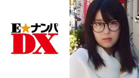 【E★ナンパDX】みさとさん 20歳 色白Fカップお嬢様