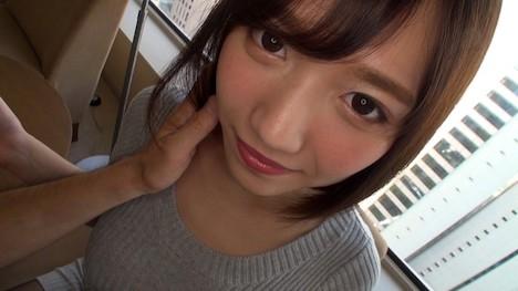 【はめチャンネル】みつ葉(20)