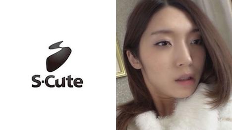 【S-CUTE】renon 透き通る肌