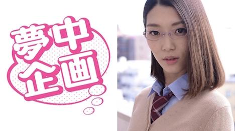 【夢中企画】レノンちゃん (都内で噂の女子校生デリヘル嬢) 1