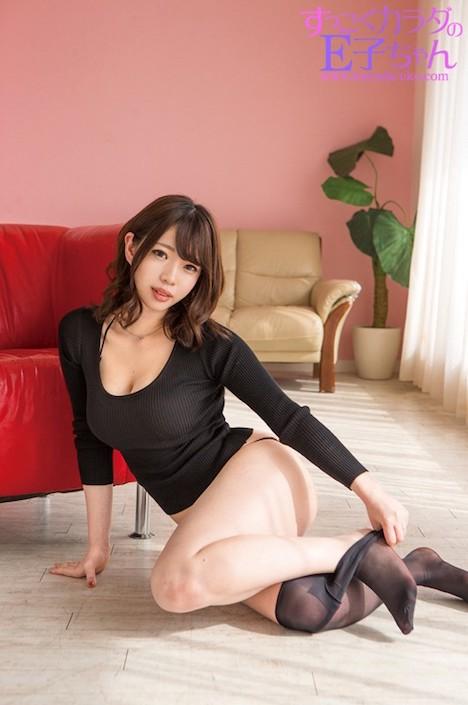 【すっごくカラダのE子ちゃん】MII(22)