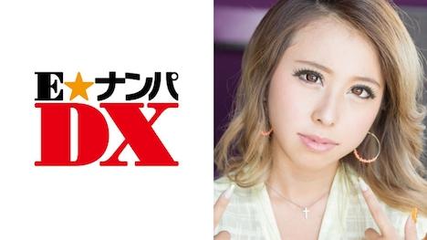 【E★ナンパDX】マリナ 20歳