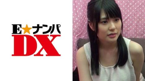 【E★ナンパDX】堀内かなさん 22歳