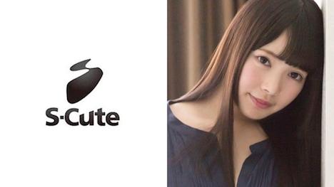 【S-CUTE】seiran 清純派美少女