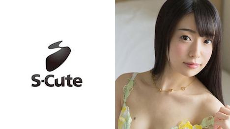 【S-CUTE】mai 143cm スレンダー美女 1
