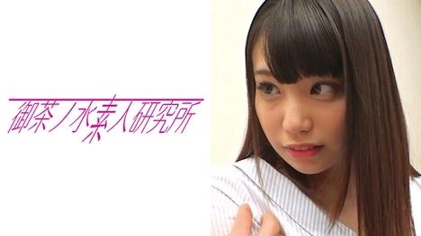 【御茶ノ水素人研究所】美優 2