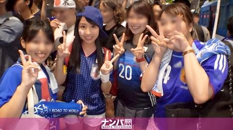 【ナンパTV】【ワールドカップ観戦ナンパ!】あやか 20歳 商学部の大学3年生 チアリーディング部 1