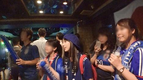 【ナンパTV】【ワールドカップ観戦ナンパ!】あやか 20歳 商学部の大学3年生 チアリーディング部 3