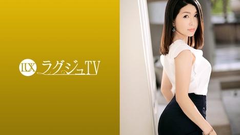【ラグジュTV】ラグジュTV 969 葉月雛乃 32歳 美術教師 1